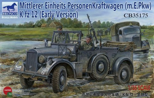 KFz12 early version.jpg
