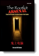 Book cover for 'The Rootkit Arsenal'