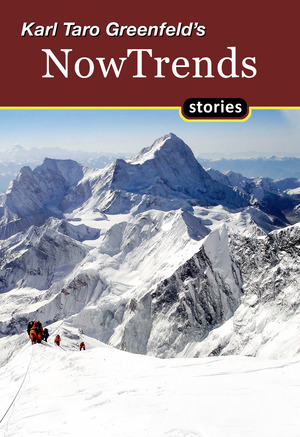 NowTrends cover