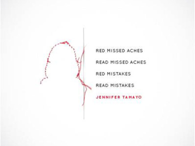 An Interview With: Jennifer Tamayo photo