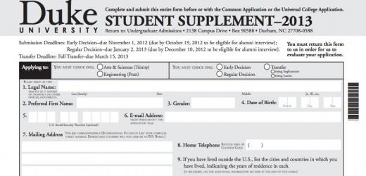 bowdoin college supplement essay 2013