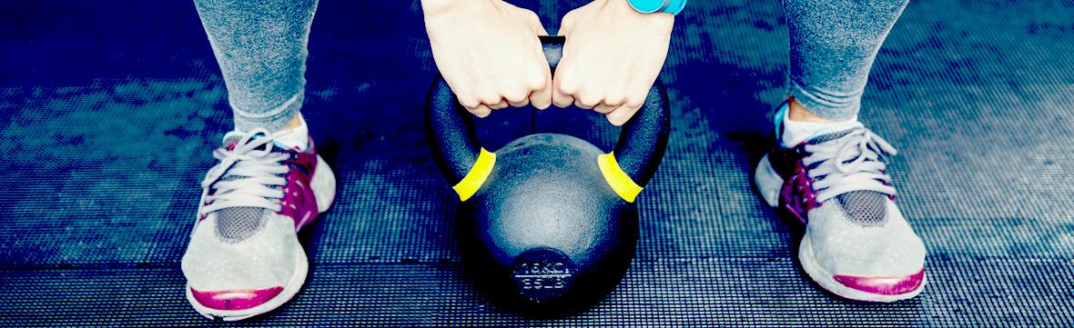 Baner   kettlebell
