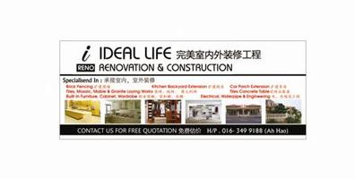 Ideal Life Renovation & Construction Logo