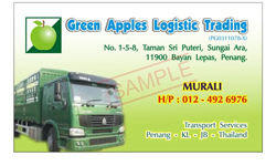 Green Apples Logistic Trading gallery photo 758