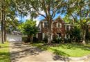 1306 Crescent Parkway Court, Houston, TX 77094
