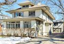 939 Forest Avenue, River Forest, IL 60305