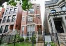 914 W Wrightwood Avenue #2, Chicago, IL 60614