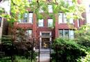 5825 N Winthrop Avenue #1S, Chicago, IL 60660
