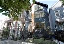 1831 N Sawyer Avenue, Chicago, IL 60647