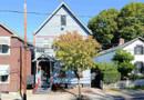 14 North Street, Schenectady, NY 12305