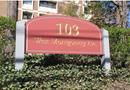 103 W Montgomery Avenue #2E, Ardmore, PA 19003