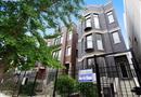 1233 N Cleaver Street #1, Chicago, IL 60642