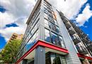 1320 Fenwick Lane #703, Silver Spring, MD 20910