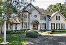 448 Swans Mill Crossing, Raleigh, NC 27614