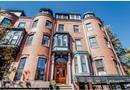 673 Tremont Street #7, Boston, MA 02118