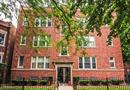 3901 N Claremont Avenue #2, Chicago, IL 60618
