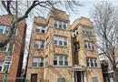 4350 N Albany Avenue #2N, Chicago, IL 60618