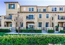 12263 Lilac Court #75, Santa Fe Springs, CA 90670