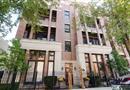 3843 N Southport Avenue #1S, Chicago, IL 60613