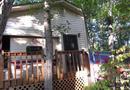 61 Mountain Park BLVD, Cleveland, GA 30528