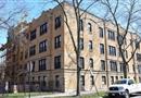 1849 W Lunt Avenue #3D, Chicago, IL 60626