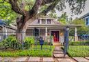 1218 W Drew Street, Houston, TX 77006