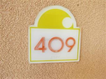 5405 Coastal Highway #409 Photo #2