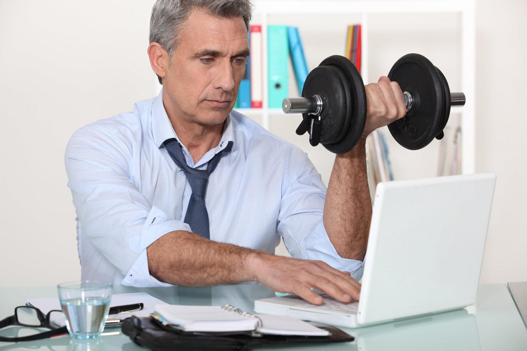 Office Exercise Equipment