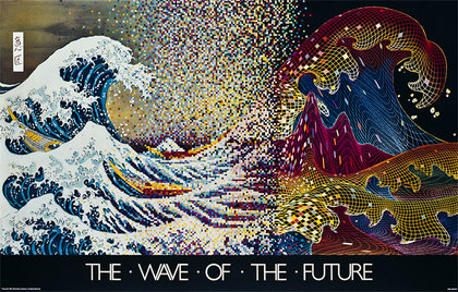 Wave-of-the-futurea_rgb-042111
