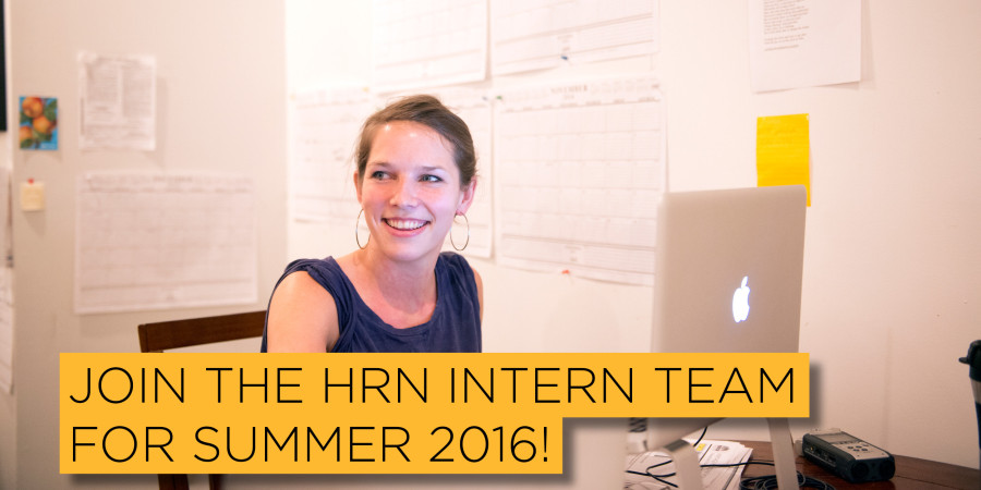 Join HRN's Intern Team