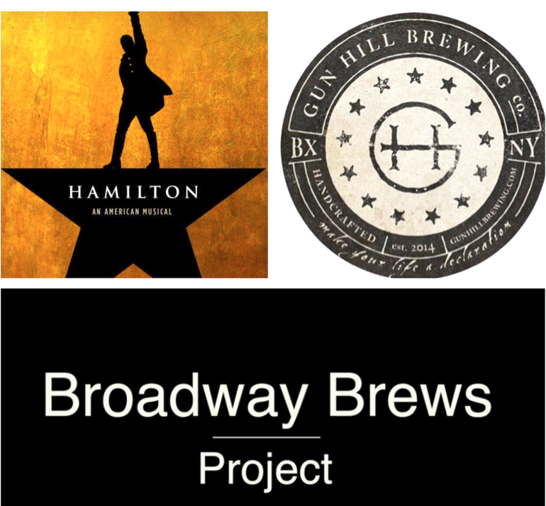 broadway brews