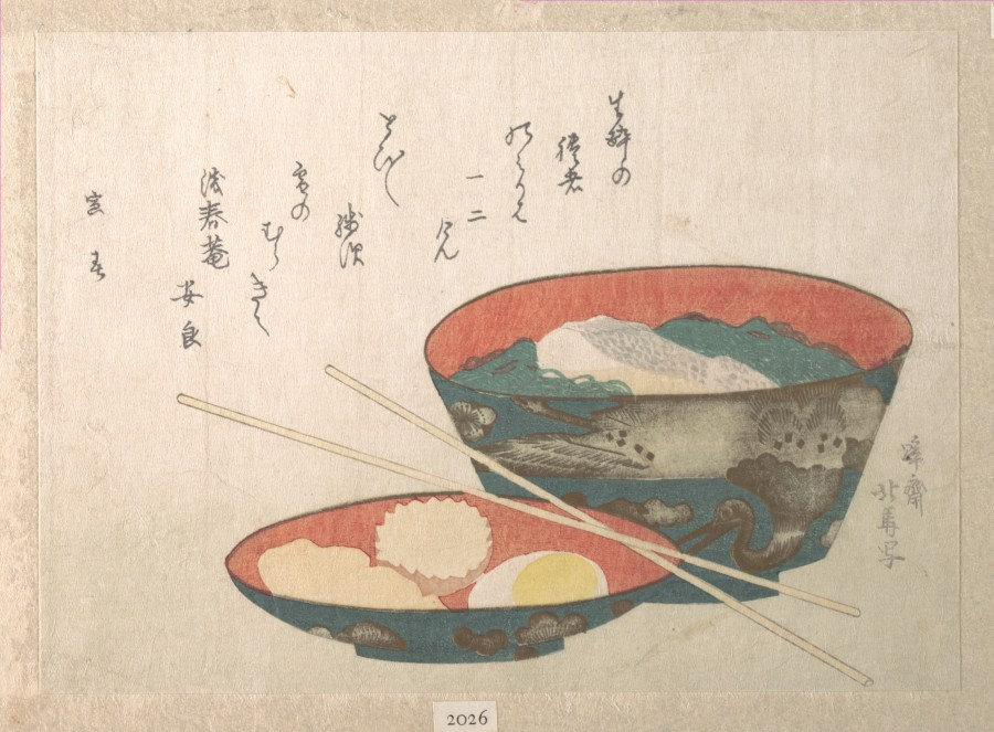 MET freedownload Bowl of New Year Food Teisai Hokuba (Japanese, 1771–1844)