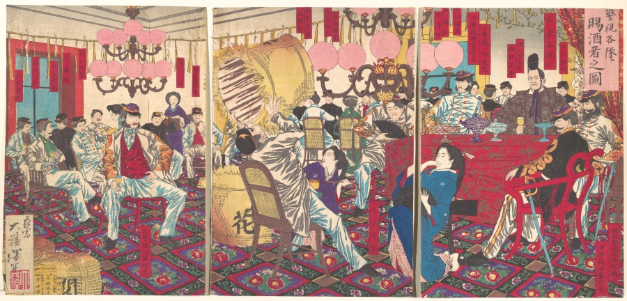 MET freedownload Police Superintendant's Party A Gift of Food and Drink Tsukioka Yoshitoshi (Japanese, 1839–1892)