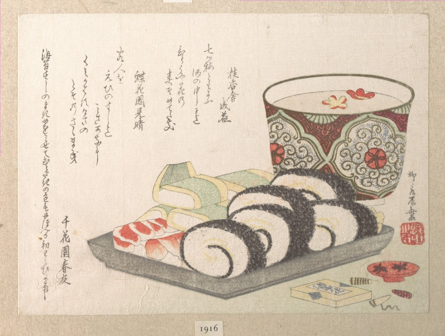 MET freedownload Sushi (Vinegared Fish and Rice) Food Ryūryūkyo Shinsai (Japanese, active ca. 1799–1823)