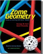 Zome Geometry Bundle - Save 47% + Get 600 SmartPoints