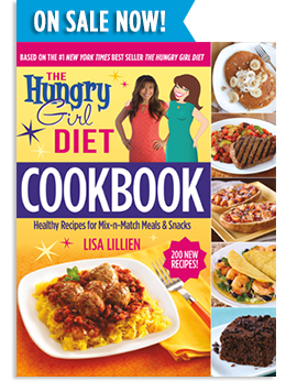 hgd-on-sale-now-recipe-page.png