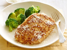 Healthy Parm-Crusted Chicken Recipe