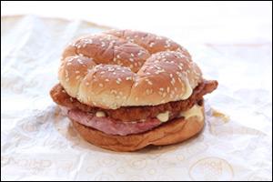 Arby's Chicken Cordon Bleu Sandwich