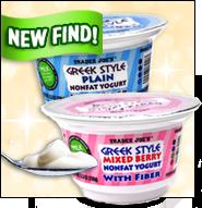 Joe's Knows Yogurt!