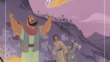 13 4 Elisha The Army