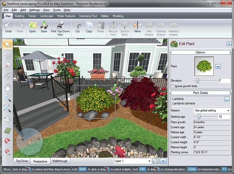 New landscape design software