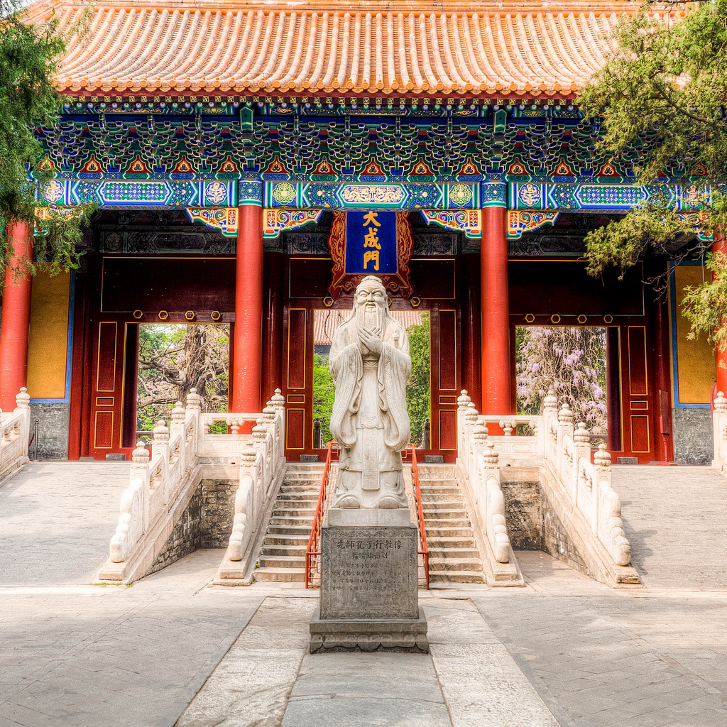 """""""Temple of Confucius"""" by Herve Bry via Flickr Creative Commons"""