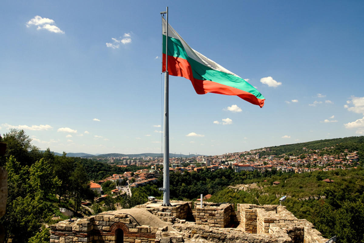 """I Bulgaria"" by Hannah Swithinbank via Flickr Creative Commons"