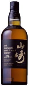 13363 yamazaki 18 years