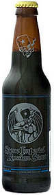 18212 stone imperial russian stout