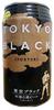 28376 yo ho tokyo black porter