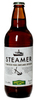 29191 jamtlands steamer