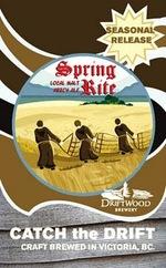 30170 driftwood spring rite