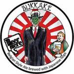 37226 beer here bukkake