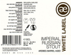 41375 emelisse white label imperial russian stout ardbeg ba